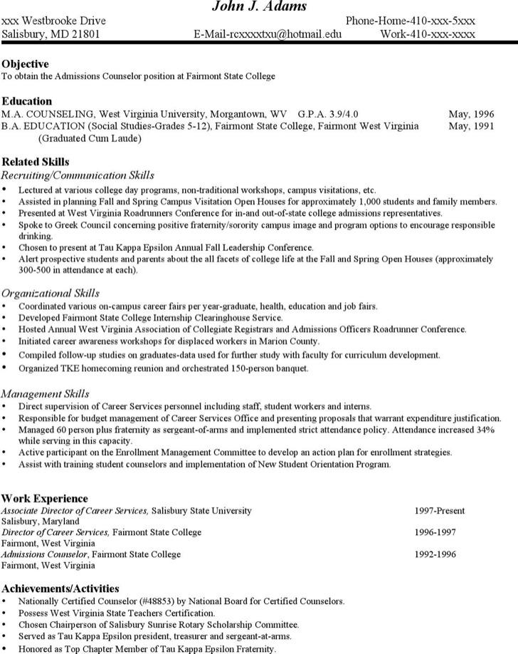 Greek Resume Example Template
