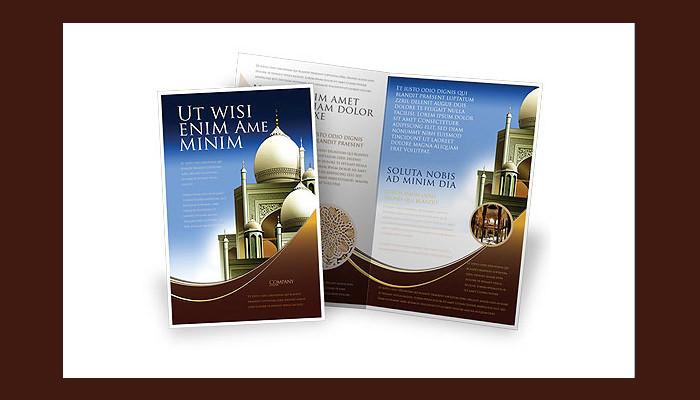 Islamic Architecture Brochure Template