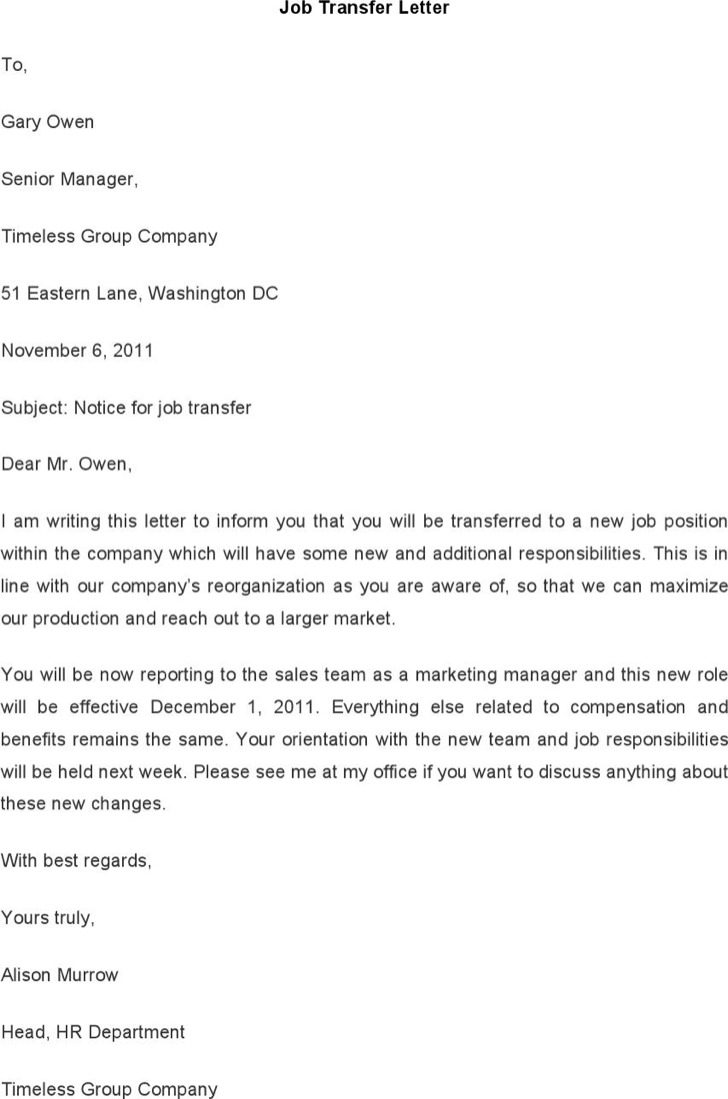 Job Transfer Letter Template
