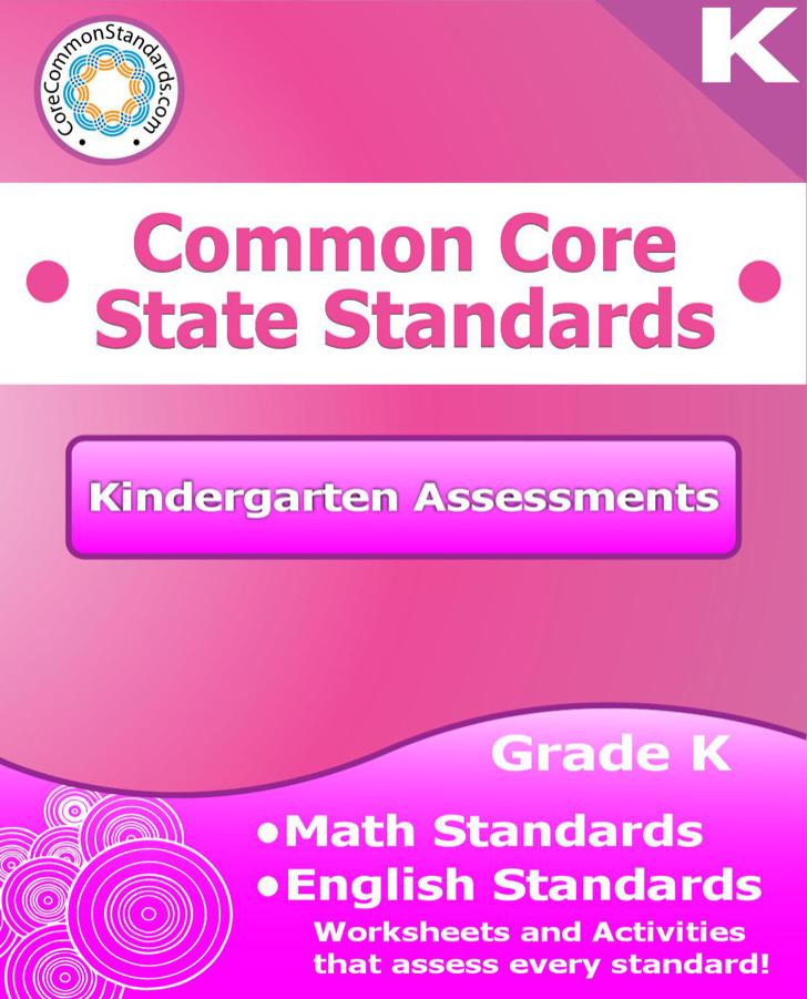 Kindergarten Common Core Sheet Template