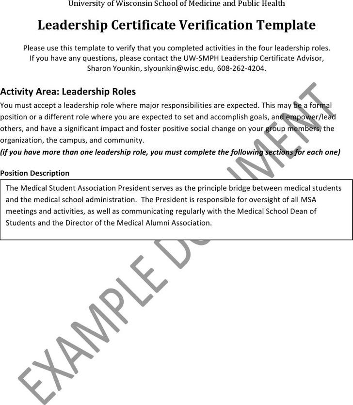 Leadership Certificate Verification Template