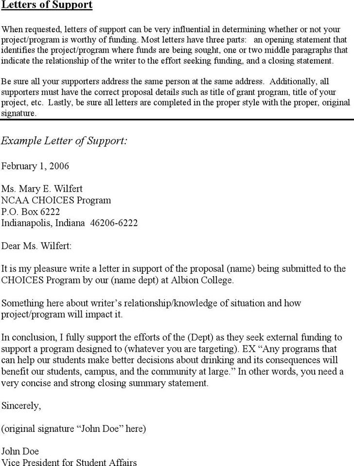 Letter of Support Sample 2