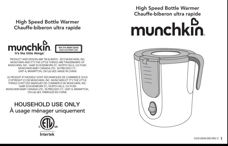 Munchkin Owners Manual Sample