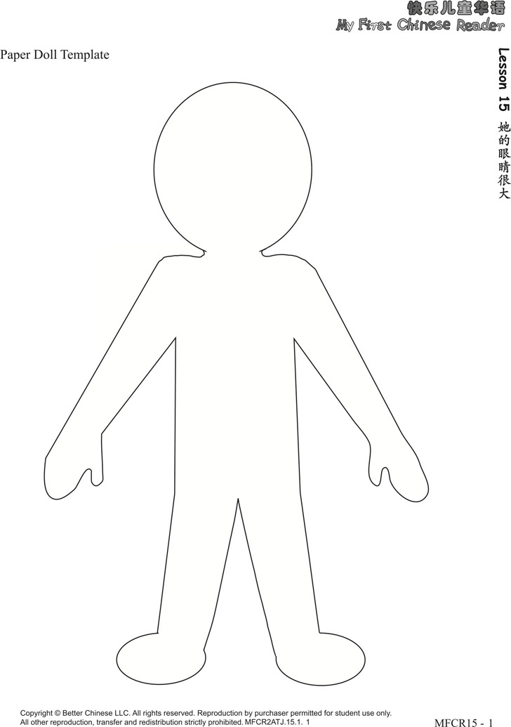 3  paper doll template free download