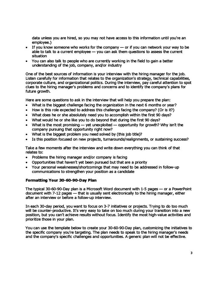 Post Interview Strategy 30-60-90 Day Plan PDF Free Download