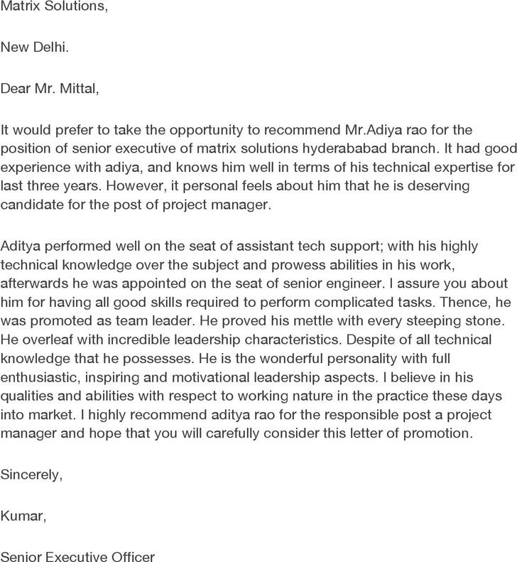 Promotion Recommendation Letter