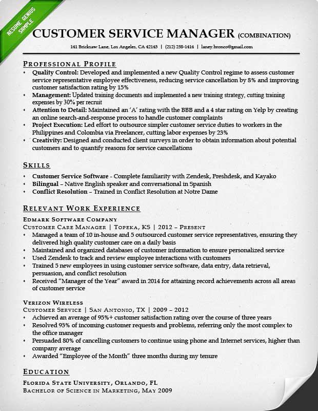 Sample Customer Service Resume Template