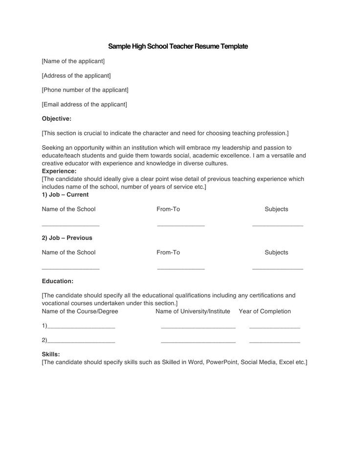 Sample High School Teacher Resume Template