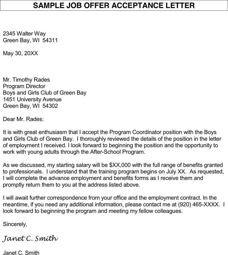 Sample Job Offer Acceptance Letter
