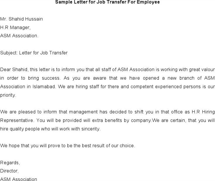 Sample Letter For Job Transfer For Employee Free Download