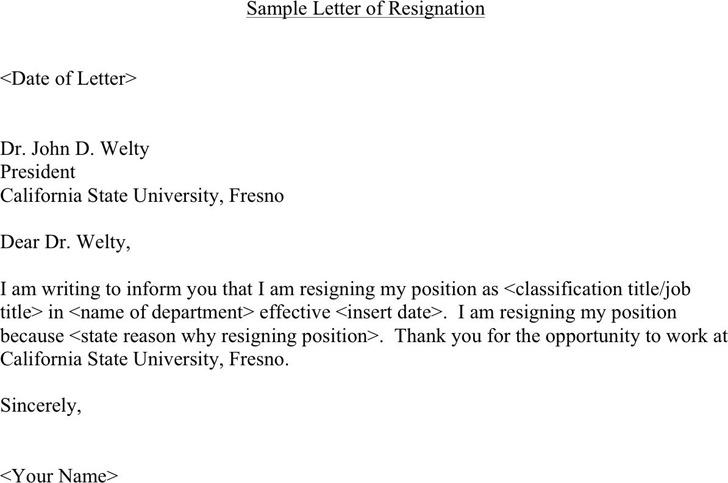 Sample Letter of Resignation 1