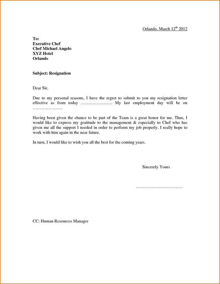 Sample Reporter Resignation Letter