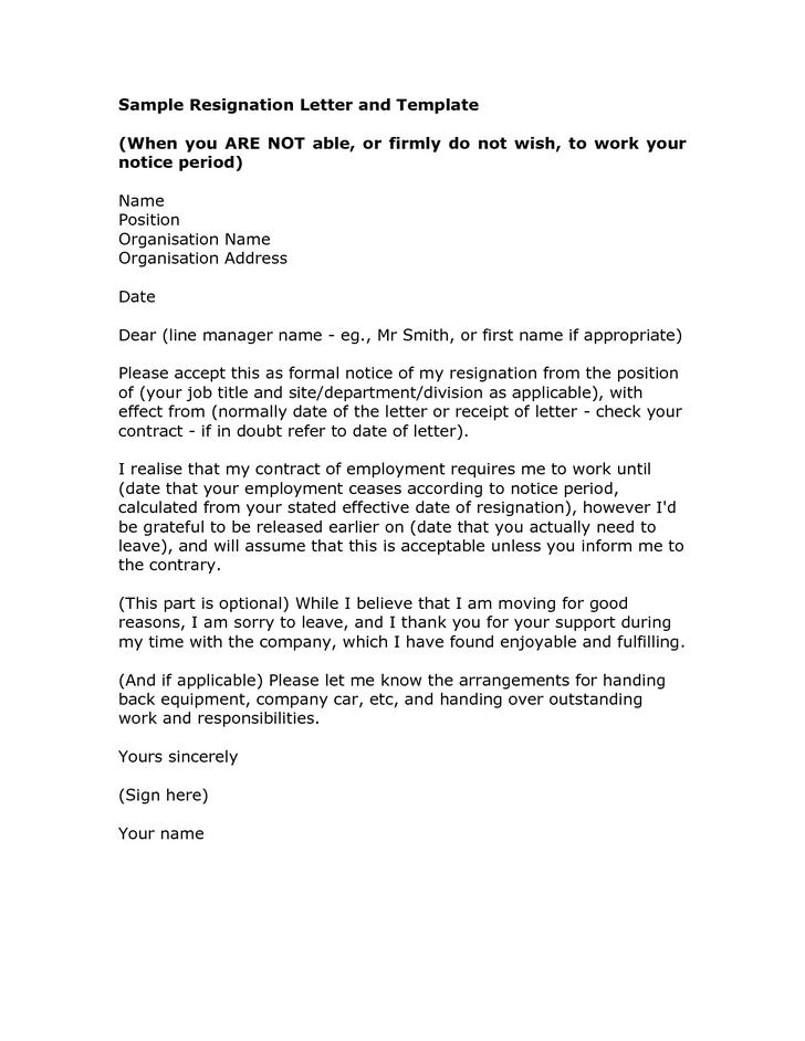 30 resignation letter templates free download