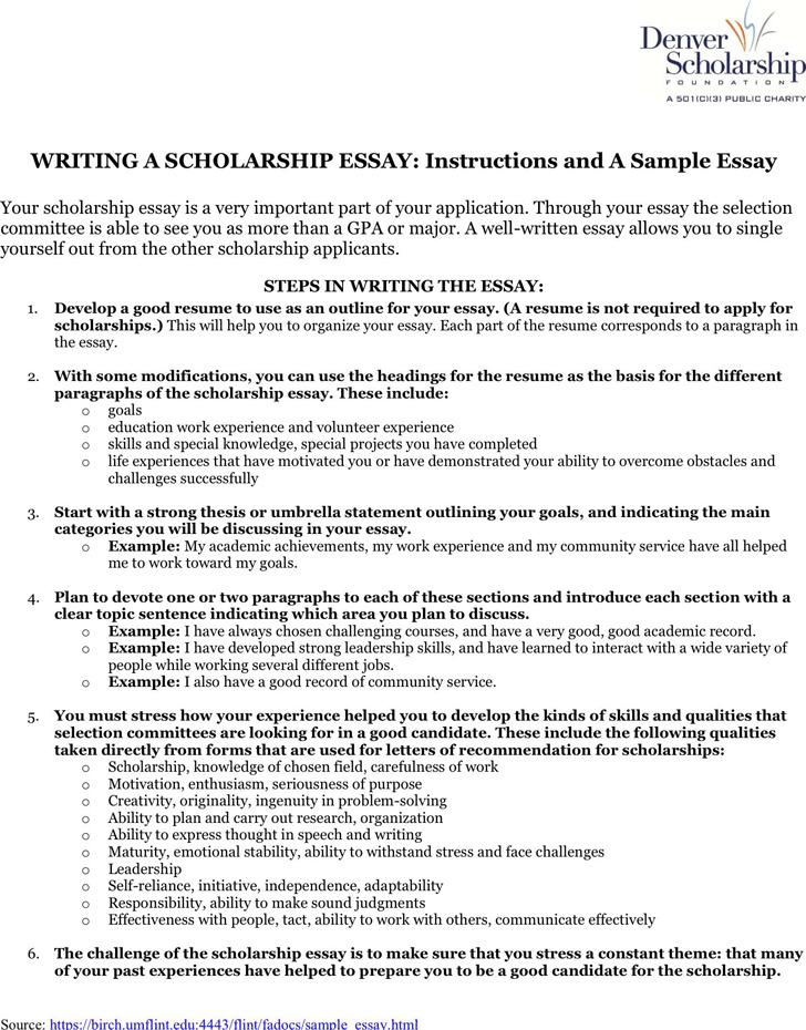 Sample Scholarship Essay
