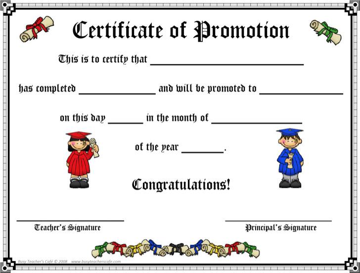 Standard Promotion Certificate Template