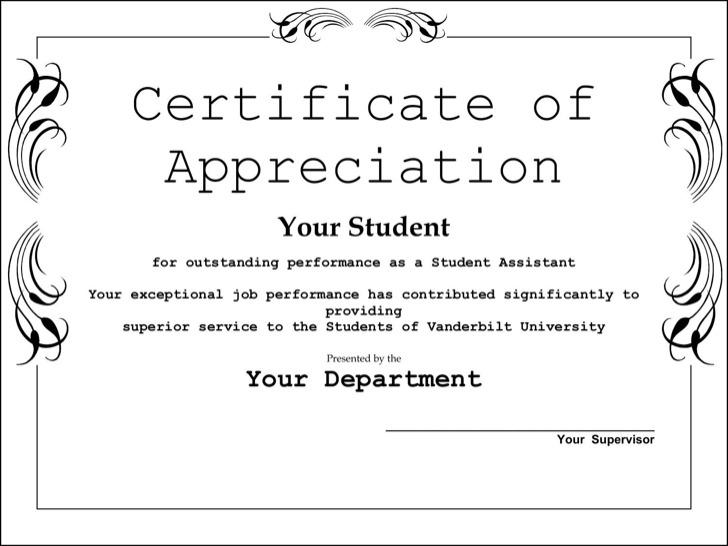 Student Appreciation Award Template