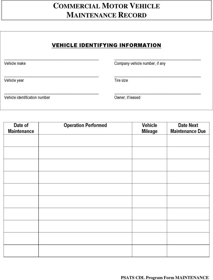 Vehicle Maintenance Record